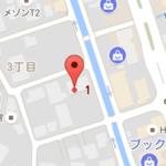 フェリスのグーグルマップ!
