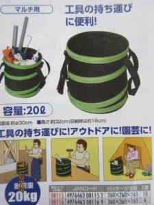 スプリングバッグ自立型
