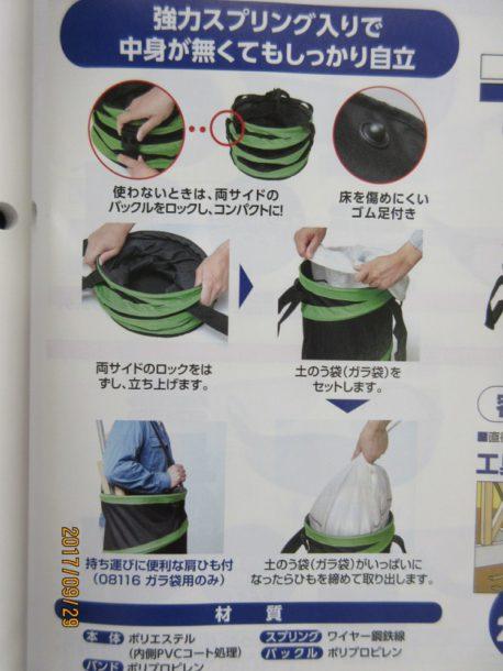 スプリングバッグの特徴