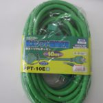 日動 極太ソフト電線使用 三芯アース付き PPT-10E緑