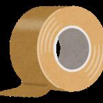 ガムテープ布 広い幅あります!